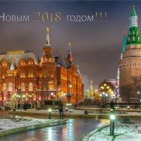 С Новым годом, Друзья! :: Михаил Волков