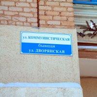 Такое ощущение, что коммунизм все-таки построили. Но не для всех..:) :: Андрей Заломленков