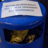 Руками не трогать.. :: Людмила Волдыкова