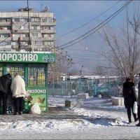 За мороженым - в морозный день! :: Нина Корешкова