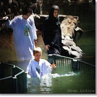 С Великим Праздником Крещение Господне !!! :: Лидия (naum.lidiya)