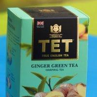 чай понравился :: gennadi ren