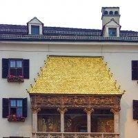 Дом с золотой крышей :: Анатолий Иргл