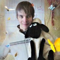 Shaun the Sheep :: Яна Козырь (Сухая)