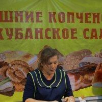 Ярмарка :: Александр Подгорный