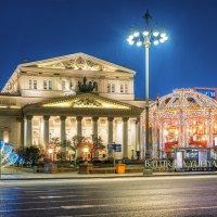 Большой театр и Новый год :: Юлия Батурина
