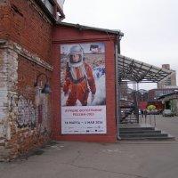 Фотовыставка Лучшие фото России :: Анна Воробьева