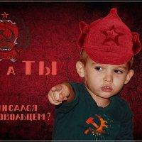 А ты записался добровольцем? :: Anatol Livtsov