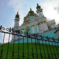 Киев. Андреевская церковь :: Наталия Лыкова