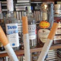 Сигареты и выпивка стали дороже? Нет! Это деньги стали дешевле!... :: Алекс Аро Аро
