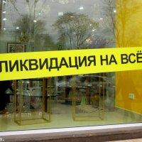 Как это по-русски? :: Нина Бутко