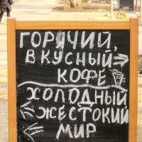 Поэтичная реклама :: Нина Бутко