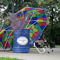 Зонтик :: Ольга Беляева