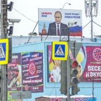 Где Путин - весело и вкусно, но ... красный свет? :: Михаил Полыгалов