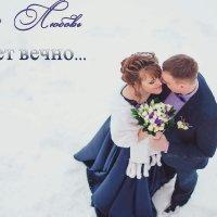 C ДНЕМ ВЛЮБЛЕННЫХ... :: Olga Schejko