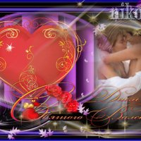 С днём Святого Валентина! :: Nikolay Monahov