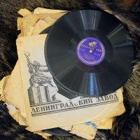 прошловечная музыка :: StudioRAK Ragozin Alexey