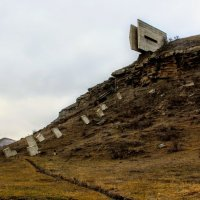 Фрагмент памятника защитникам Кавказа :: Вячеслав Случившийся