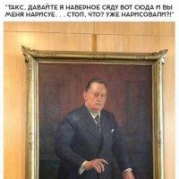 Не фото, но точно описывает как фотографируются некоторые люди! )) :: Евгений Меринов