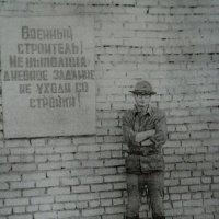 Служу Советскому Союзу. :: Виктор Осипчук