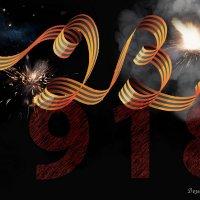 Поздравляю с Днём Советской Армии и Военно-Морского флота всех, кто служил! :: Виктор Никаноров