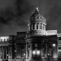 Питер Казанский собор в Новогоднюю ночь :: Юрий Плеханов