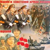 С ПРАЗДНИКОМ, ПАРНИ!!!!)))) :: Владимир Звягин