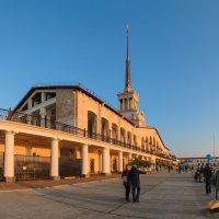 Вокзальный комплекс Морского порта Сочи. :: Анатолий Щербак