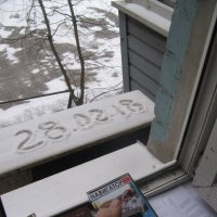 Последний день зимы. Завтра - весна!... :: Алекс Аро Аро