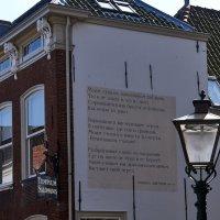 Цветаева в Голландии :: Валентина Харламова