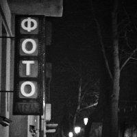 Ночной город :: John Smith