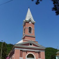 Римо - католический   храм   в   Рахове :: Андрей  Васильевич Коляскин