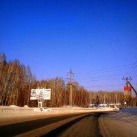 Дороги Наукограда Кольцово в Новосибирской области . :: Мила Бовкун