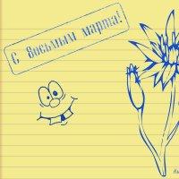 Поздравляю! :: Виктор Никаноров