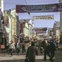Апра́ксин двор — торговый комплекс в центре Санкт-Петербурга, :: Игорь Олегович Кравченко