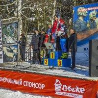 Награждение победителей :: Сергей Цветков