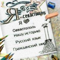 День цветных карандашей :: Кай-8 (Ярослав) Забелин