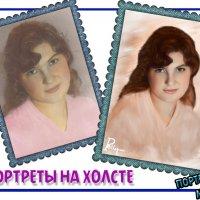 Цифровые портреты :: Мария Романова