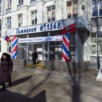 Они выбрали Президента :: Андрей Лукьянов