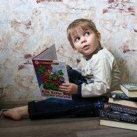 Фото с любимой книжкой :: Кристина Щукина