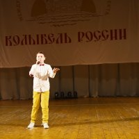 Международный конкурс-фестиваль «Колыбель России» :: Центр Юность