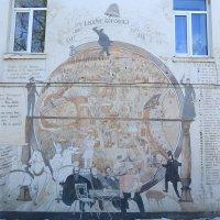 Разрисованный Боровск :: ninell nikitina