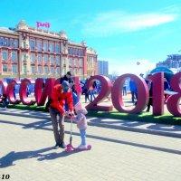 Ростов в ожидании БОЛЬШОГО футбола! :: Нина Бутко