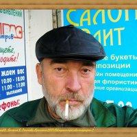 ДАВНЕНЬКО ЭТО БЫЛО... :: Валерий Викторович РОГАНОВ-АРЫССКИЙ
