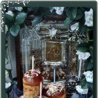 Со Светлым праздником Пасхи, мои дорогие друзья! :: Нина Корешкова