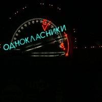 место встречи :: Димончик