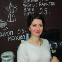 Вам чай, кофе, мате или ройбос? :: Александр Сапунов