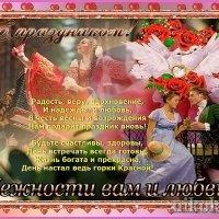 С праздником Красной Горки :: Nikolay Monahov
