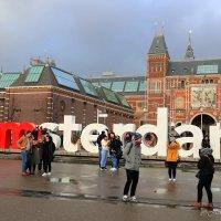 Амстердам, Музейная площадь :: Елена Зинченко Helen of Troy