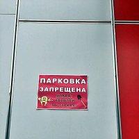 "Вам  будущие гости ресторана  "" Империал"" на  заметку! :: Виталий Селиванов"